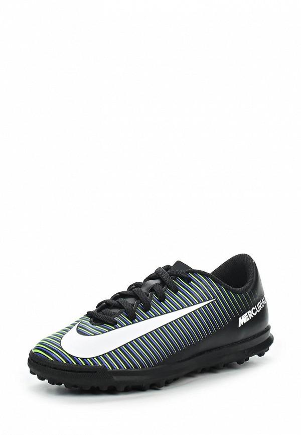 Шиповки Nike 831954-013