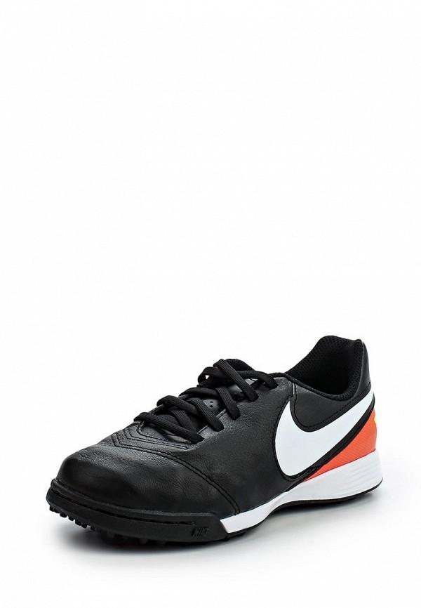 Кроссовки для мальчиков Nike (Найк) 819191-018