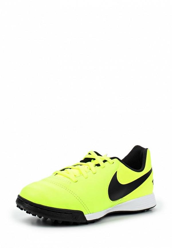 Кроссовки для мальчиков Nike (Найк) 819191-707