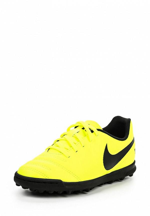 Кроссовки для мальчиков Nike (Найк) 819197-707