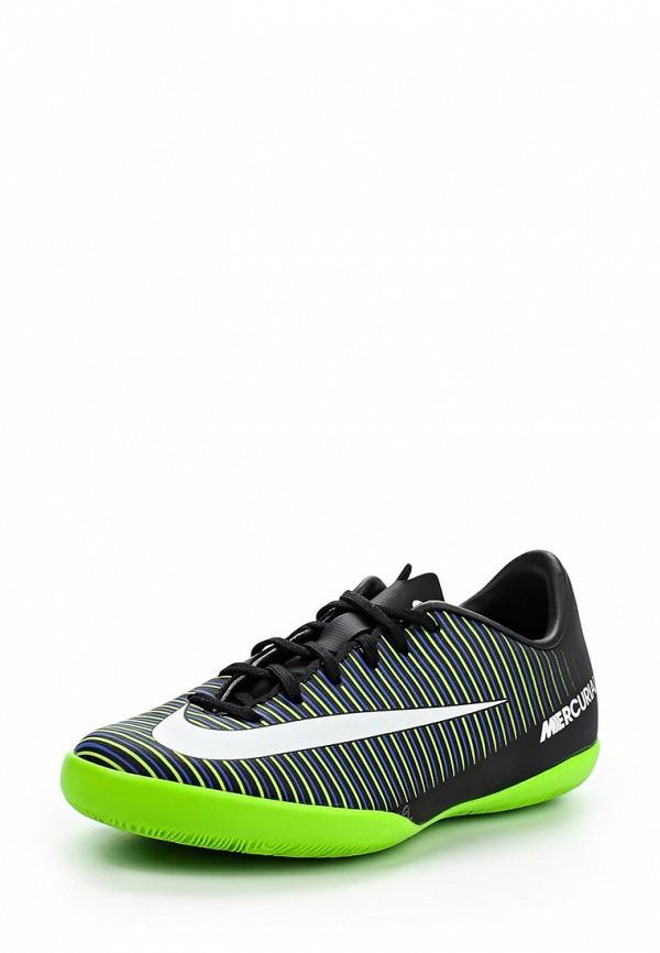 Бутсы зальные Nike 831947-013