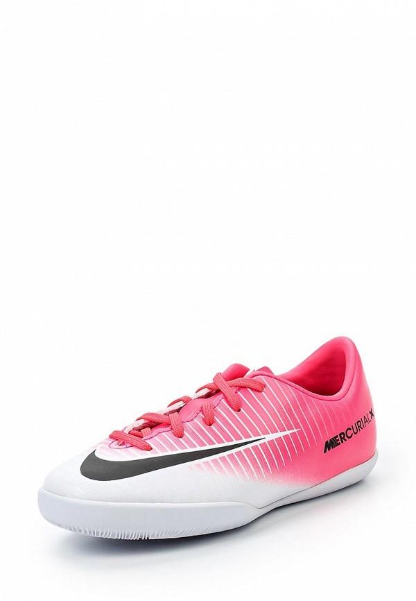 Бутсы зальные Nike 831947-601