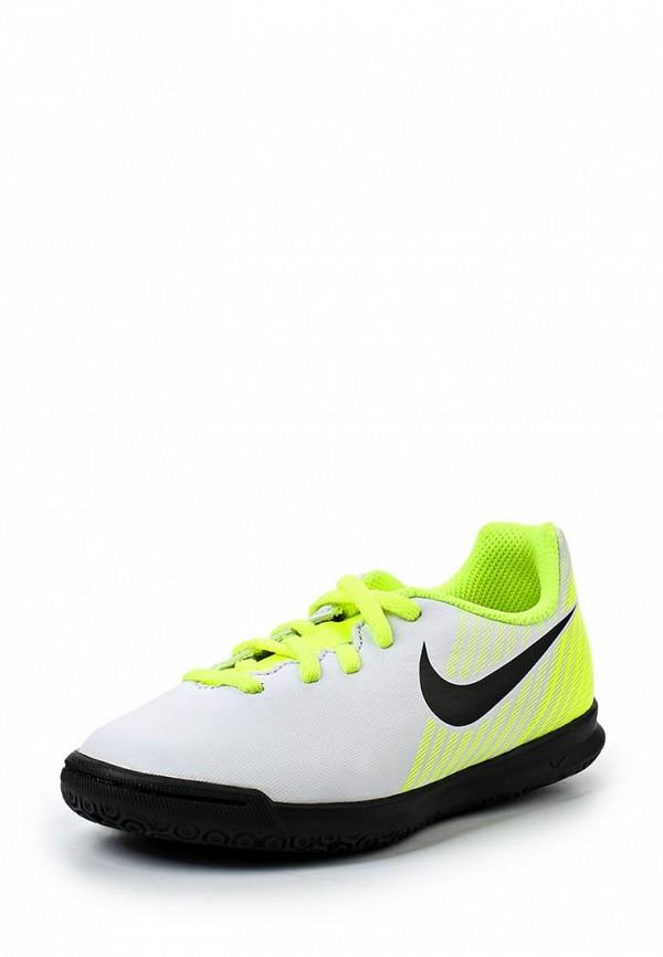 Бутсы зальные Nike 844423-109
