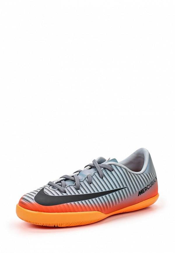 Бутсы зальные Nike 852488-001