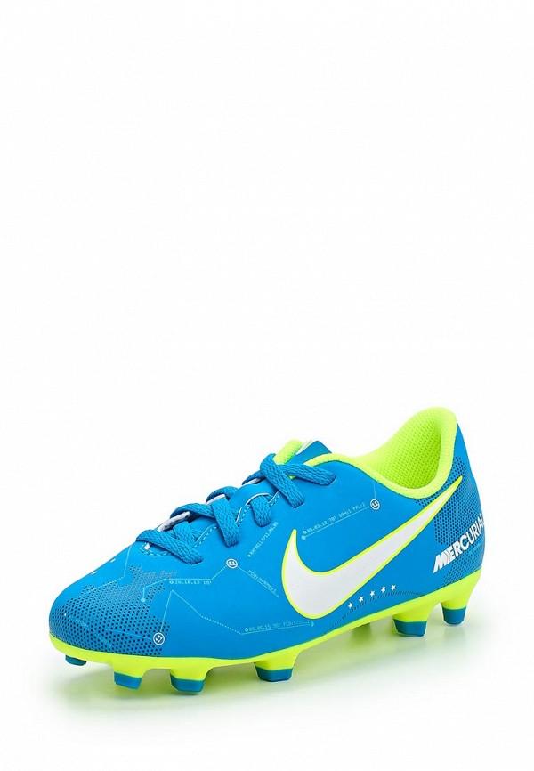 Бутсы Nike Nike NI464ABUFH64 бутсы зальные nike nike ni464amhbs90