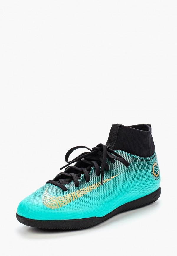 Бутсы зальные Nike Nike NI464AKBBNW3 nike бутсы для мальчиков nike phantomx 3 club tf