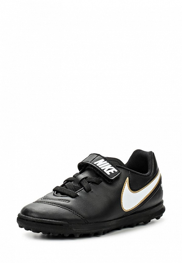 Кроссовки для мальчиков Nike (Найк) 819194-010