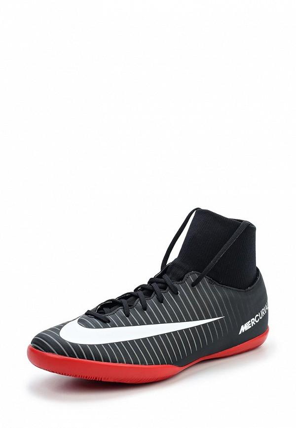 Бутсы зальные Nike Nike NI464AKUFS04 бутсы зальные nike nike ni464abufh58