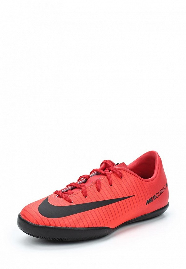 Бутсы зальные Nike Nike NI464AKUFS05 бутсы nike nike ni464amjff16