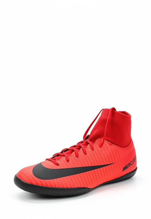 Бутсы зальные Nike Nike NI464AKUFS25 бутсы nike nike ni464amjff16