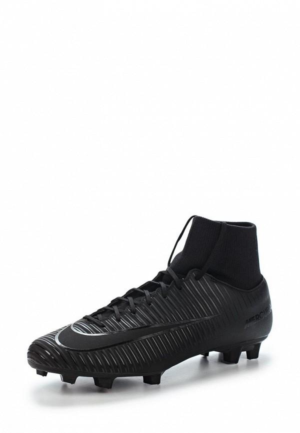 Бутсы Nike Nike NI464AMAAOO0 бутсы зальные nike nike ni464amhbs90