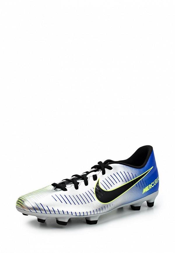 Бутсы Nike Nike NI464AMAAOW3 детские бутсы nike бутсы nike jr phantom 3 elite df fg ah7292 081
