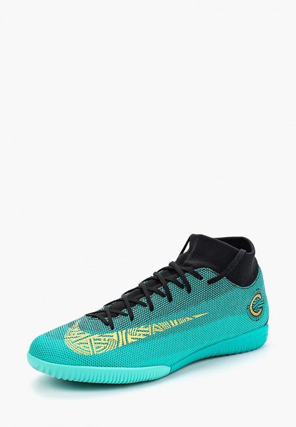 Бутсы зальные Nike Nike NI464AMBBNN6 детские бутсы nike бутсы nike jr phantom 3 elite df fg ah7292 081