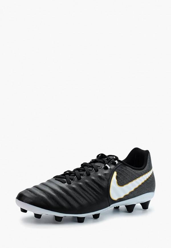 Бутсы Nike Nike NI464AMBBOF3 nike бутсы для мальчиков nike phantomx 3 club tf