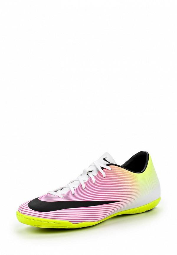 Бутсы зальные Nike 651635-107