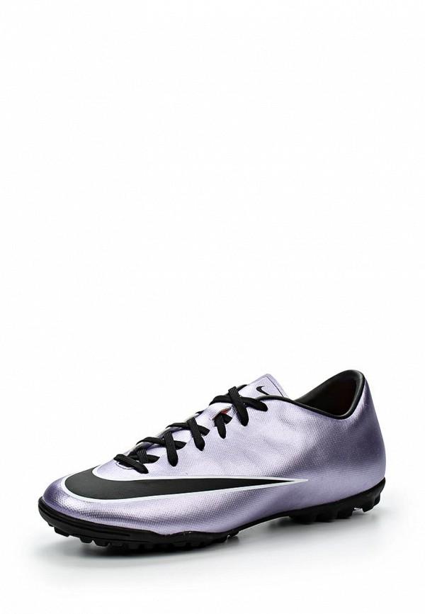 Мужская обувь Nike (Найк) 651646-580