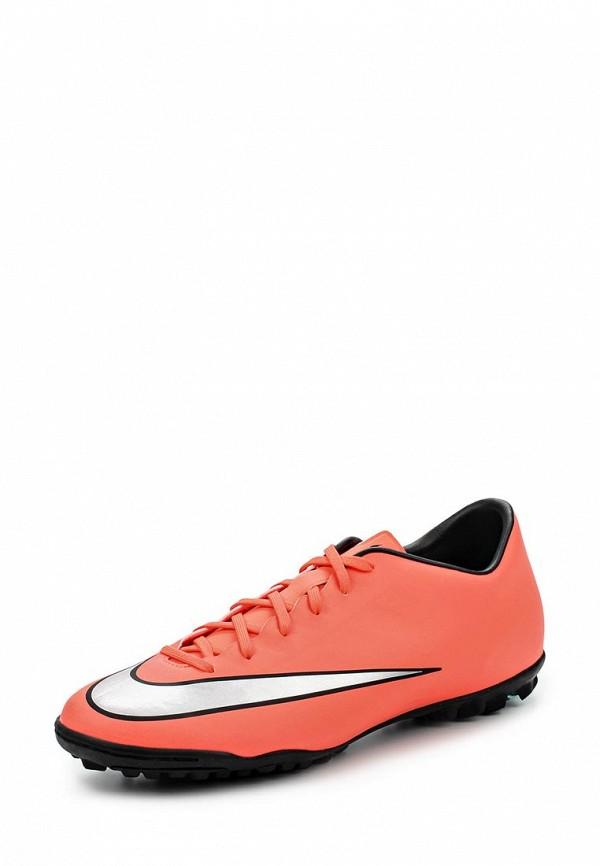 Мужская обувь Nike (Найк) 651646-803