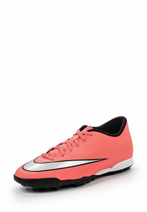 Мужская обувь Nike (Найк) 651649-803
