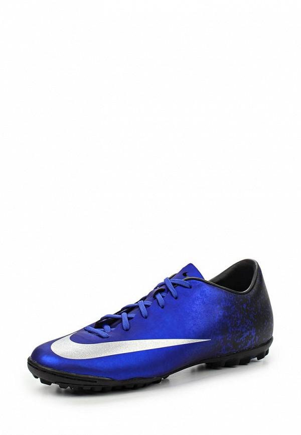 Мужская обувь Nike (Найк) 684878-404