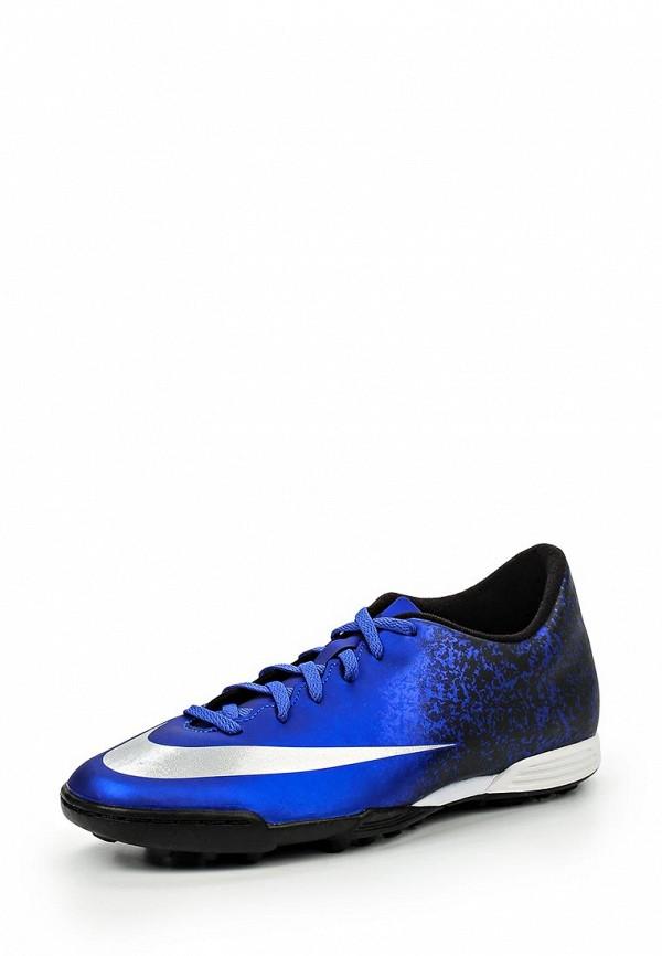 Мужская обувь Nike (Найк) 684884-404