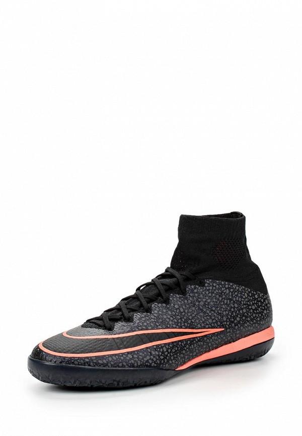 Мужская обувь Nike (Найк) 718774-008