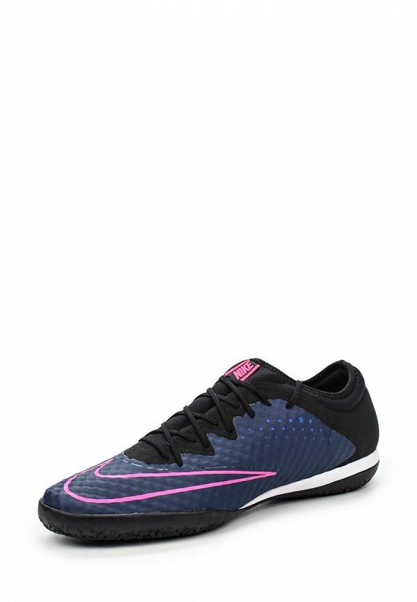 Бутсы зальные Nike 725242-440