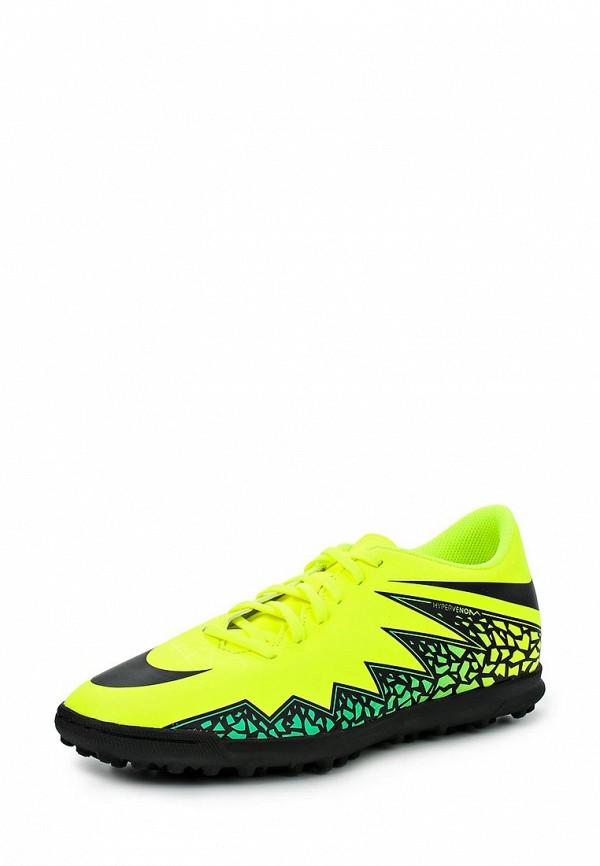 Шиповки Nike 749891-703