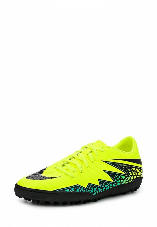 Шиповки Nike 749899-703