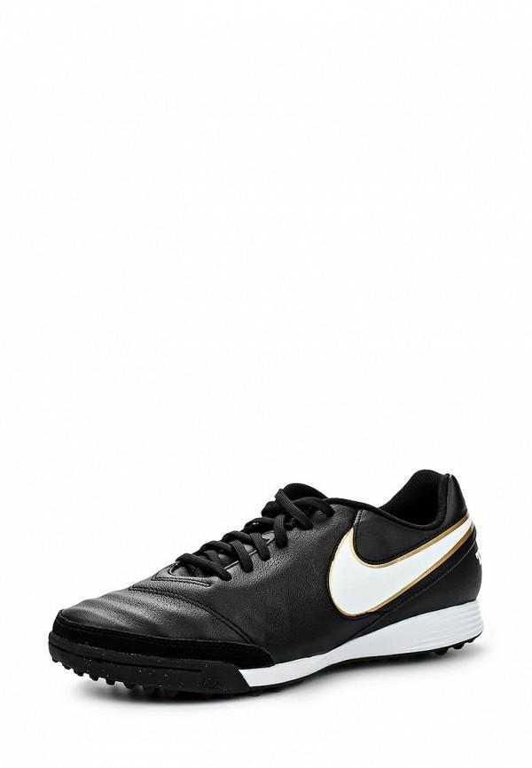 Шиповки Nike 819216-010