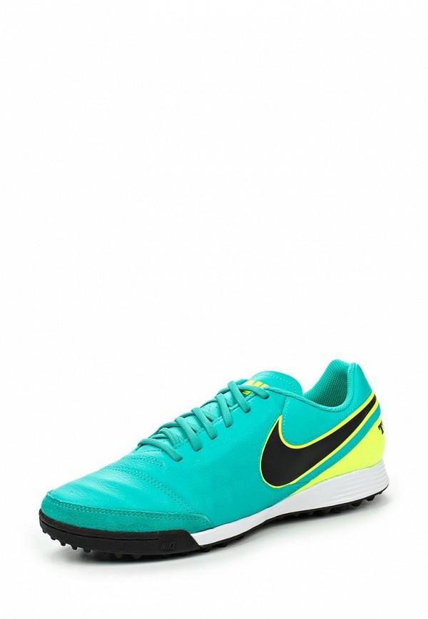 Мужская обувь Nike (Найк) 819216-307