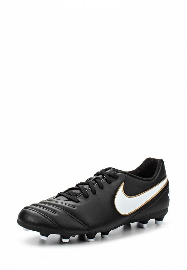 Бутсы Nike TIEMPO RIO III FG