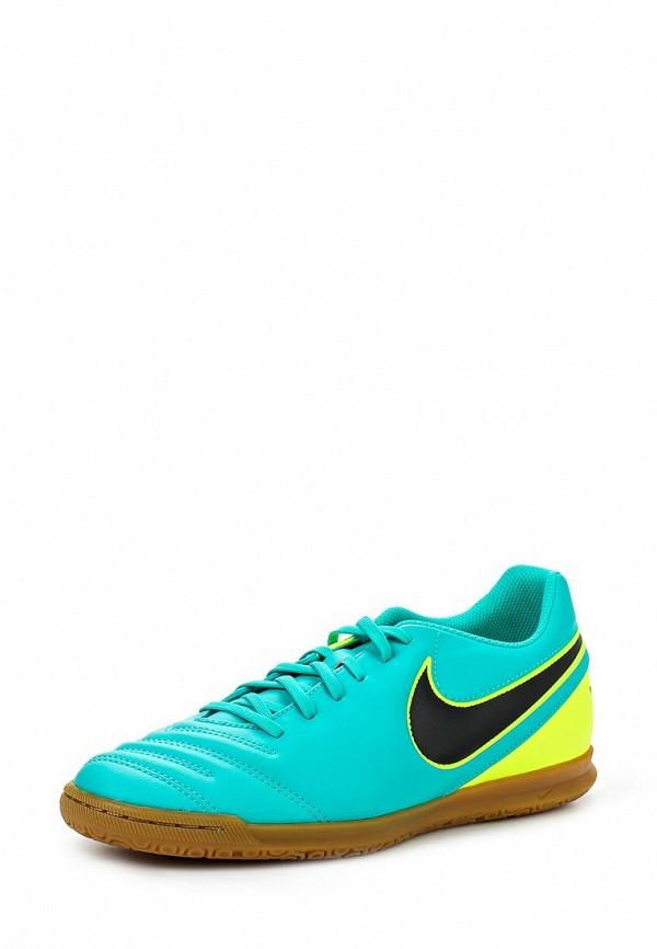 Бутсы зальные Nike 819234-307