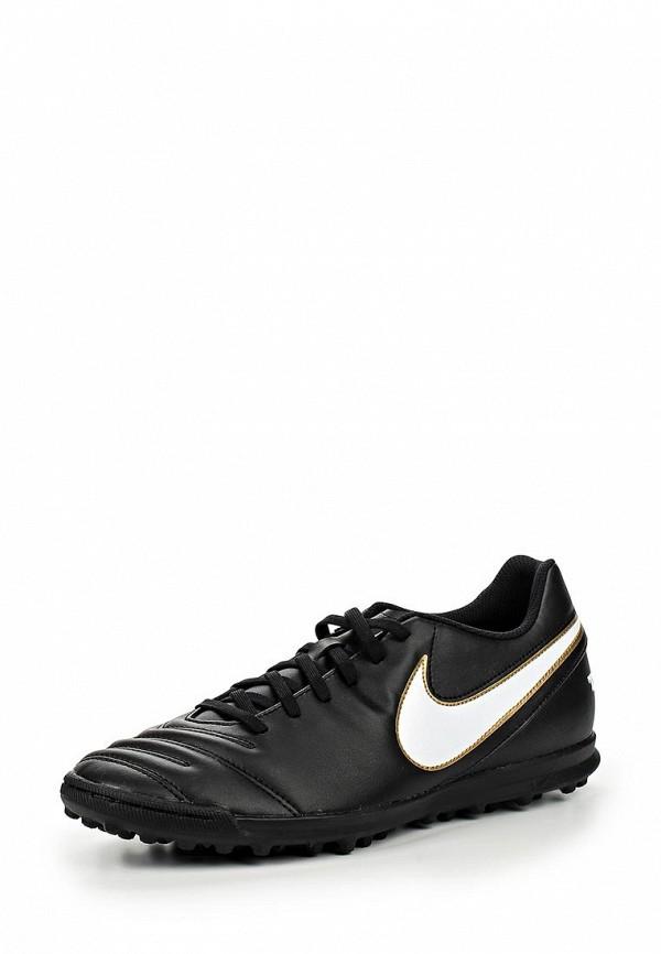 Мужские кроссовки Nike (Найк) 819237-010