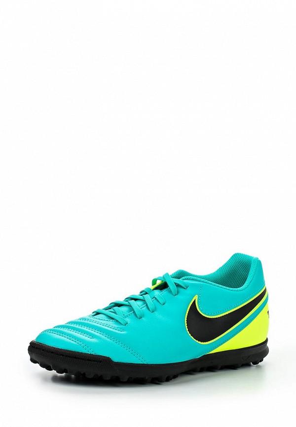 Шиповки Nike 819237-307