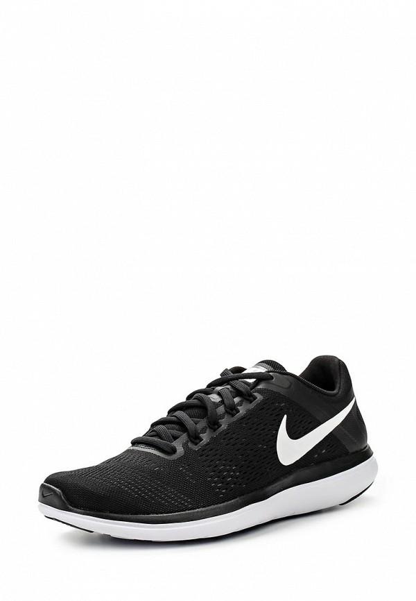 Мужские кроссовки Nike (Найк) 830369-001