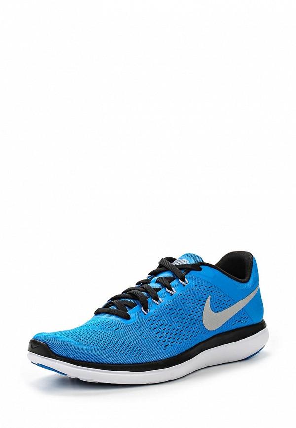 Мужские кроссовки Nike (Найк) 830369-400