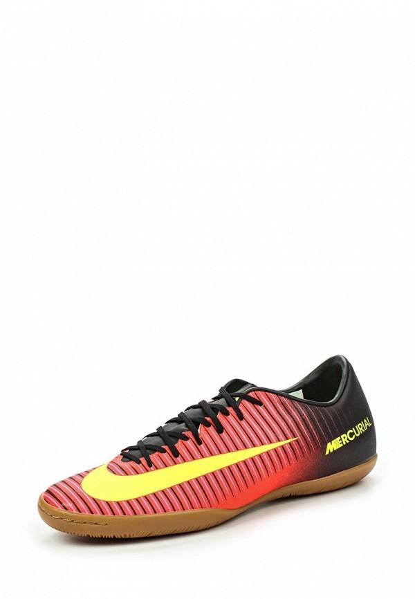 Бутсы зальные Nike 831966-870
