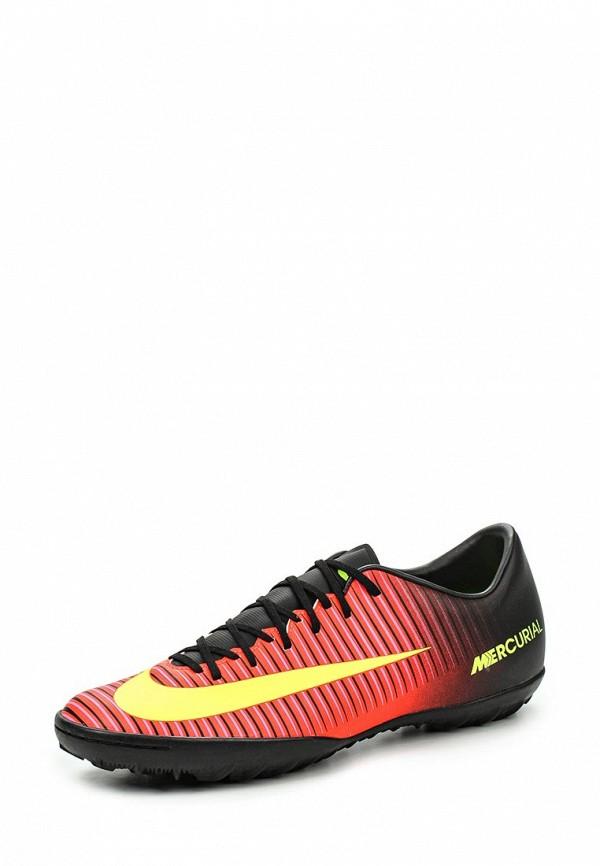 Мужская обувь Nike (Найк) 831968-870