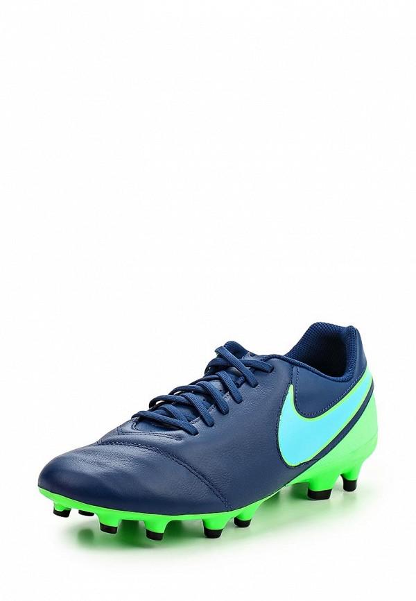 Бутсы Nike 819213-443