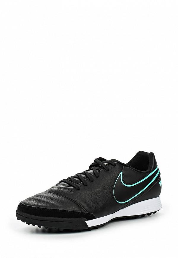 Шиповки Nike 819216-004