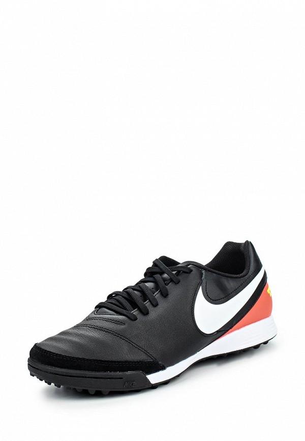 Шиповки Nike 819216-018