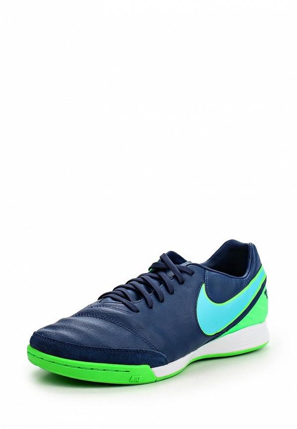 Бутсы зальные Nike 819222-443