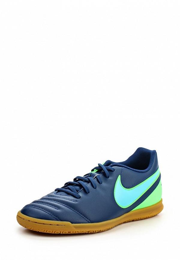 Бутсы зальные Nike 819234-443
