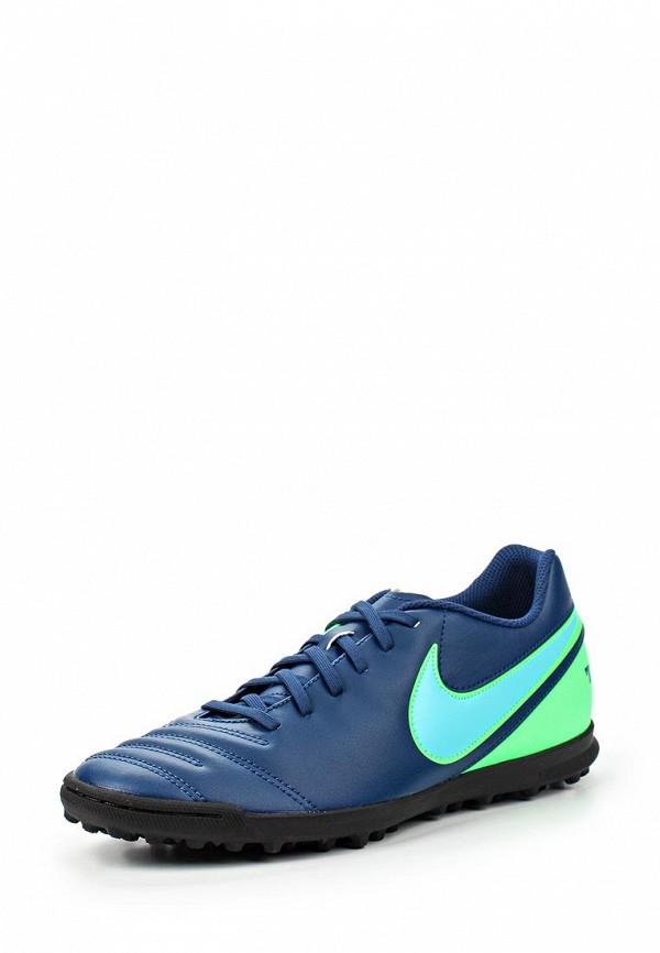 Мужская обувь Nike (Найк) 819237-443