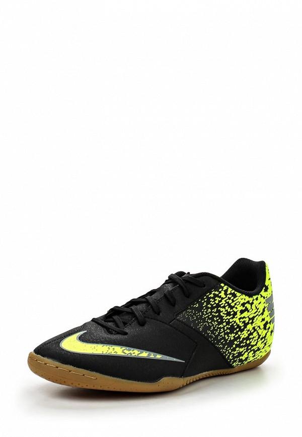Бутсы зальные Nike 826485-007