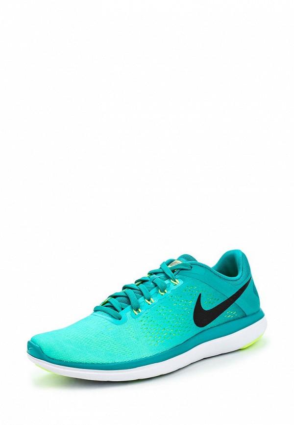 Мужские кроссовки Nike (Найк) 830369-300