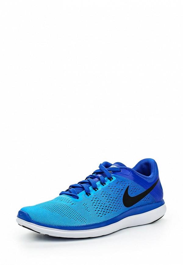 Мужские кроссовки Nike (Найк) 830369-401