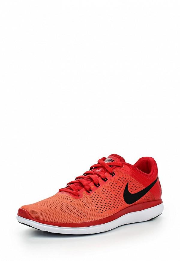Мужские кроссовки Nike (Найк) 830369-601