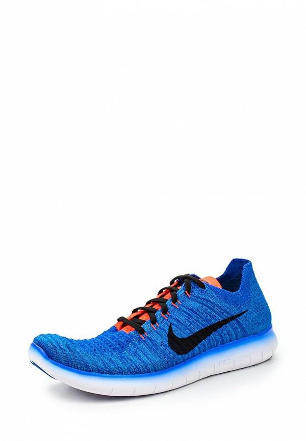 Мужские кроссовки Nike (Найк) 831069-405