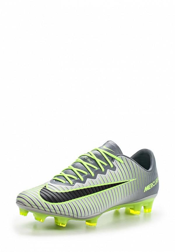 Бутсы Nike 831958-003